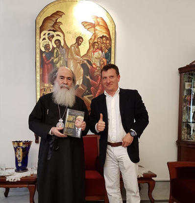 Patriarch of Jerusalem and Yuri Vanetik